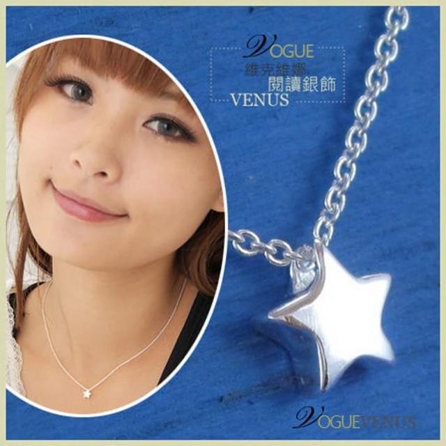 【維克維娜】星願。亮面小星星925純銀項鍊