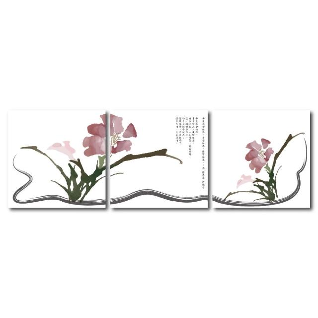 【123點點貼】三聯式藝術創意無痕壁貼(J40239)