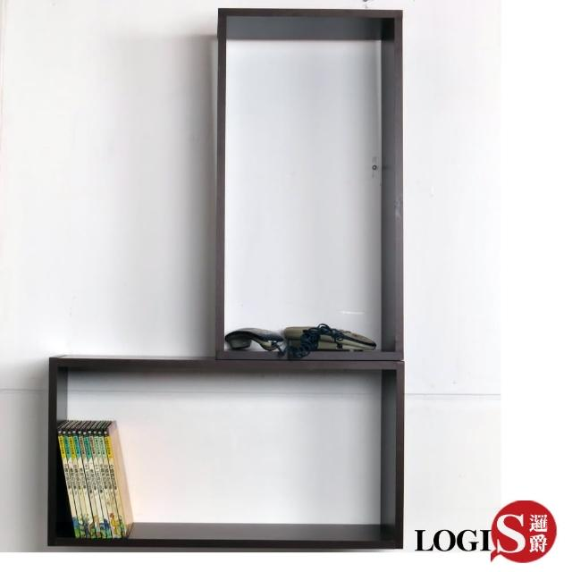 【LOGIS】黑白魔術格子壁櫃 壁架 展示櫃(長方形兩入組)