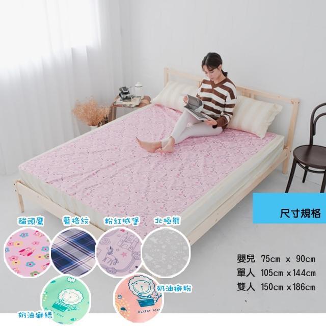 【米夢家居】台灣製造-全方位超防水止滑保潔墊-生理墊-尿布墊(單人104x144cm-四色任選)