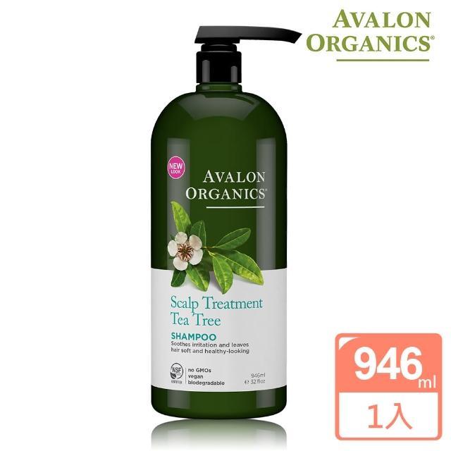 【AVALON ORGANICS】茶樹頭皮調理精油洗髮精(946ml-32oz)