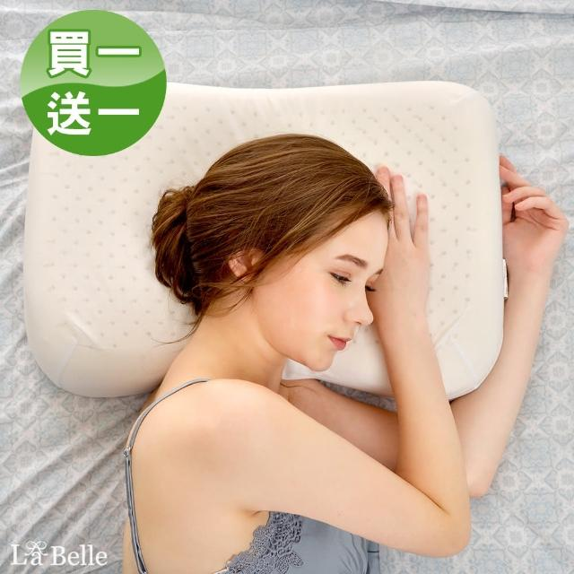 【英國Abelia】《仕女型天然透氣乳膠枕》(買一送一)