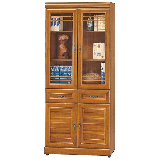 【Bernice】實木樟木色中抽書櫥
