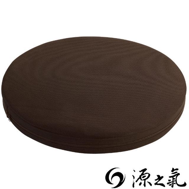 【源之氣】竹炭靜坐墊摸得到-大圓形-二色可選 60X6cm RM-40021