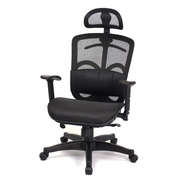 【aaronation愛倫國度】囊式腰靠辦公椅-電腦椅(DW-338A-黑)
