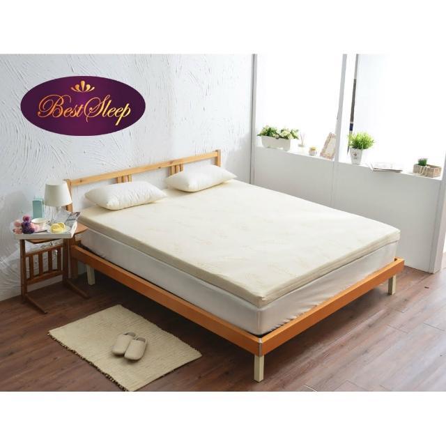 【BEST SLEEP 倍斯特手工名床】5尺7.5cm乳膠床 含布套、防塵套(天然乳膠系列 標準雙人)