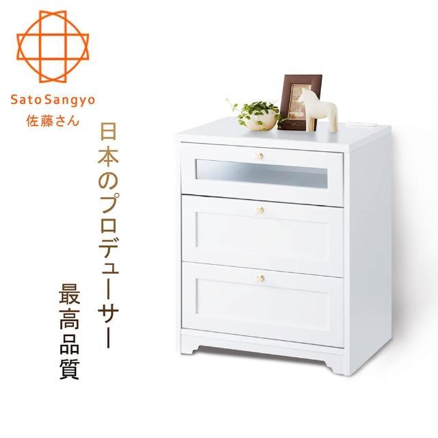 【Sato】ANRI小日子下掀雙抽櫃幅58cm-(樸素白)