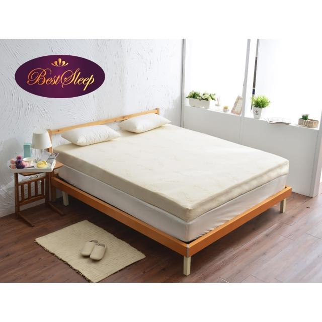 【BEST SLEEP 倍斯特手工名床】6尺15cm乳膠床 含布套、防塵套(天然乳膠系列 雙人加大)
