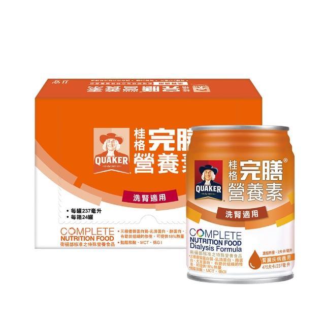 【桂格】完膳營養素透析配方237ml-24入
