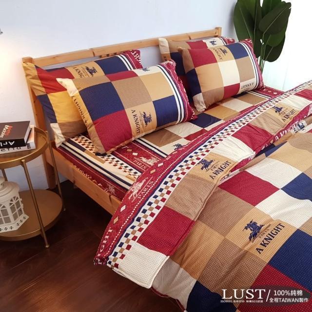 【Lust 生活寢具】羅馬假期100%純棉、單人加大3.5尺精梳棉床包-枕套組 《不含被套》、台灣製