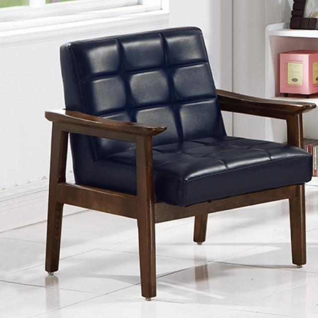 【綠活居】山多拉   皮革單人沙發椅