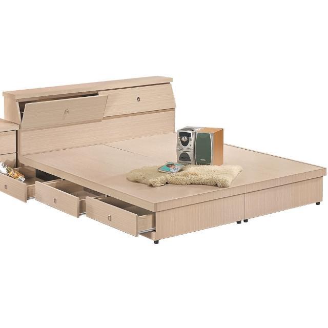 【綠活居】丹爾文   5尺收納式雙人床台(二色可選 含抽屜-3)