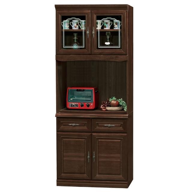【時尚屋】義昇胡桃2.7尺碗櫥櫃組(953-6)
