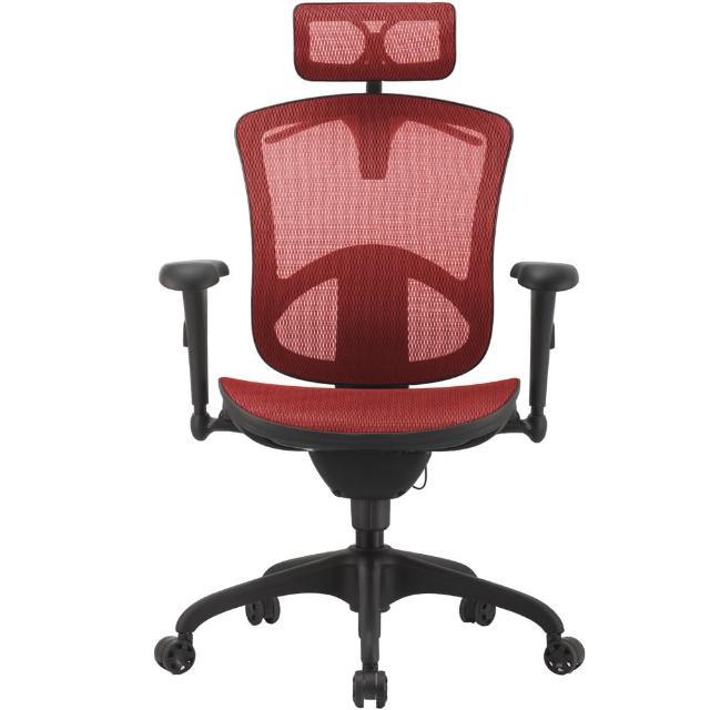 【aaronation愛倫國度】PEACE 系列人體工學椅-電腦椅(JQ-SL-F1-尼龍腳-三色可選)