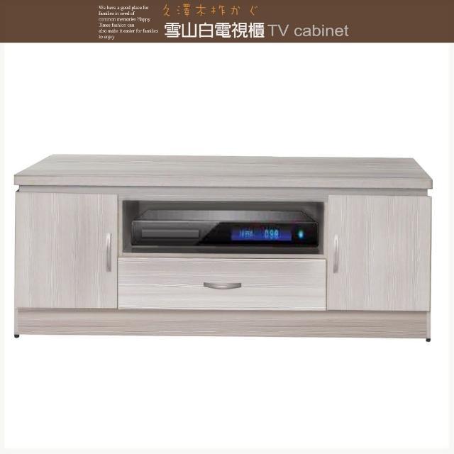 【久澤木柞】ZM雪山白4尺電視櫃