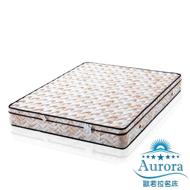 【送透氣舒柔枕x2】歐若拉名床 三線防蹣抗菌天絲棉布料獨立筒床墊-雙人加大6尺