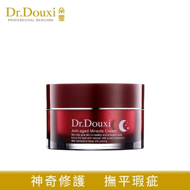 【Dr.Douxi 朵璽】凍齡熬夜奇蹟霜 50ml(零肌齡系列)