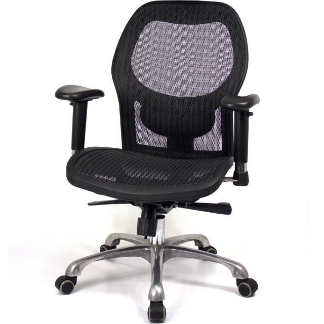 【aaronation愛倫國度】高背透氣尼龍網主管椅(i-213NSGA-B)