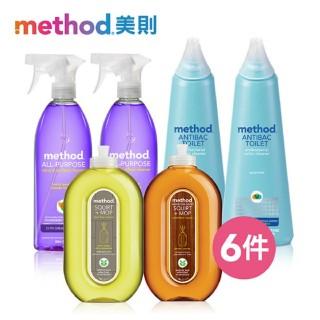 【Method 美則】居家清潔好幫手6件組