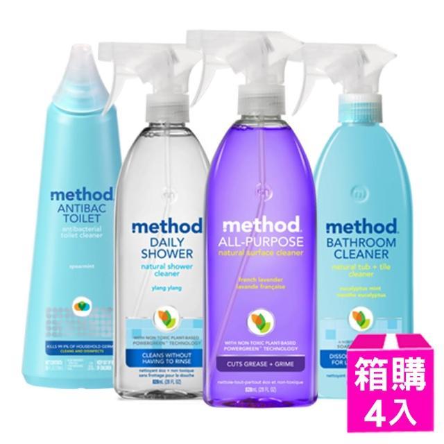【Method 美則】浴廁輕鬆玩樂4件組