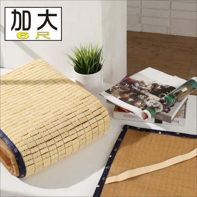【BuyJM】日式專利棉繩3D立體透氣網墊款雙人加大6尺麻將涼蓆-竹蓆-附鬆緊帶款