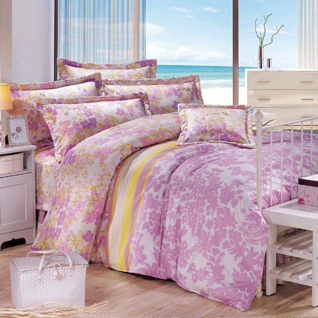 【Arnold Palmer雨傘牌】粉迷草醉月-60紗精梳純棉床罩雙人七件組.