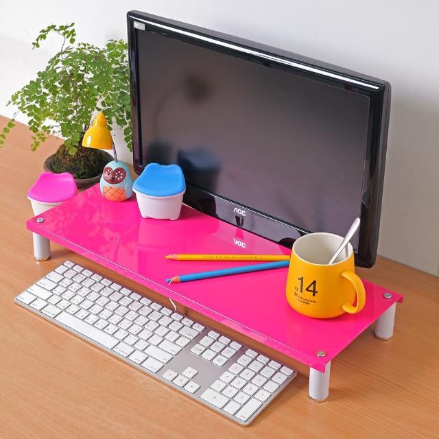 【方陣收納】高質烤漆金屬桌上螢幕架-鍵盤架RET-125(4色選1入)