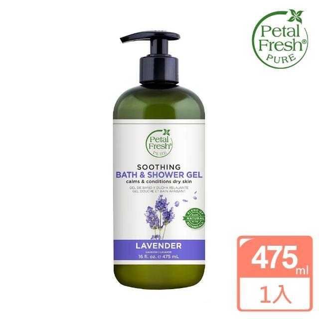 【美國 沛特斯】有機成份薰衣草沐浴乳(16oz-475ml)