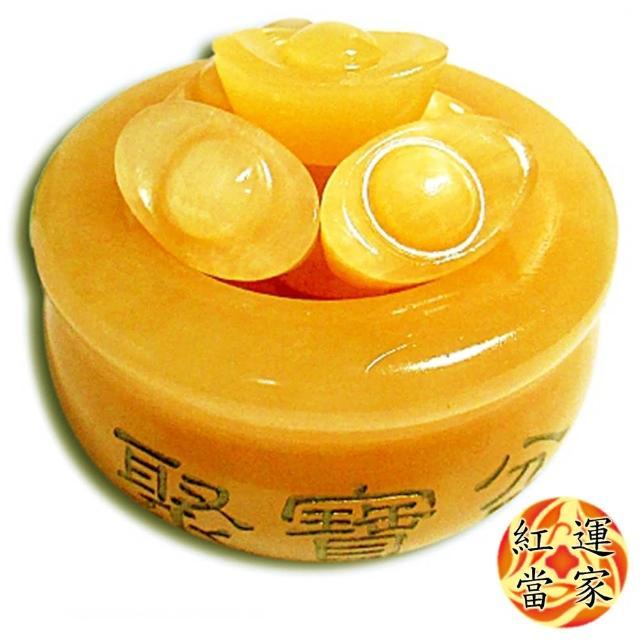 【紅運當家_12H】天然黃玉聚寶盆+6只黃玉元寶(優惠組)