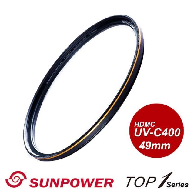 【SUNPOWER】TOP1 UV-C400 Filter 專業保護濾鏡-49mm