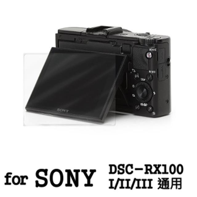 【D&A】Sony DSC-RX100 I-II-III 日本原膜AS螢幕保護貼(AS高密疏油疏水型)
