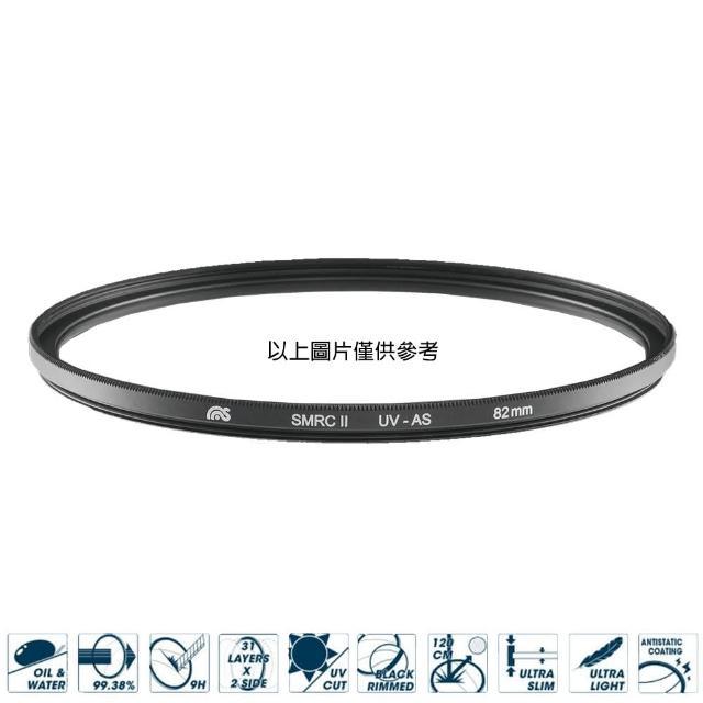 【STC】雙面長效防潑水膜 鋁框 抗UV 保護鏡(43mm)