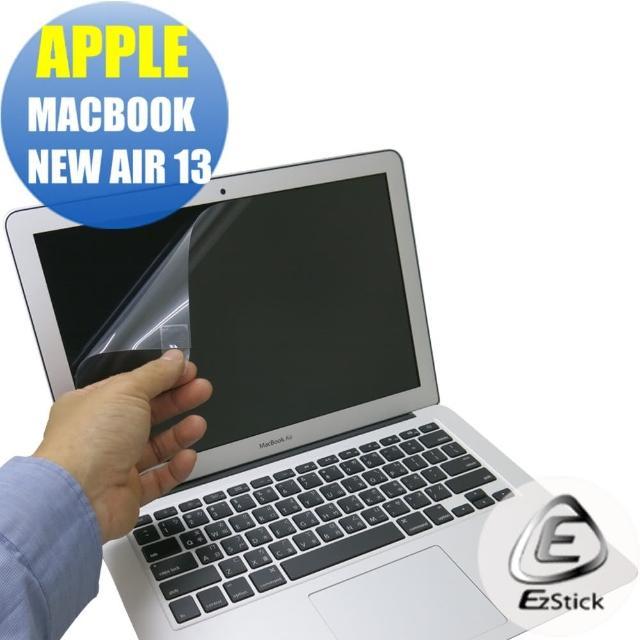 【EZstick】APPLE Air 13 NEW 專用 靜電式筆電LCD液晶螢幕貼(可選鏡面或霧面)