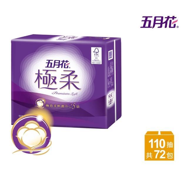【五月花】極柔頂級抽取式衛生紙(110抽-12包-6袋)