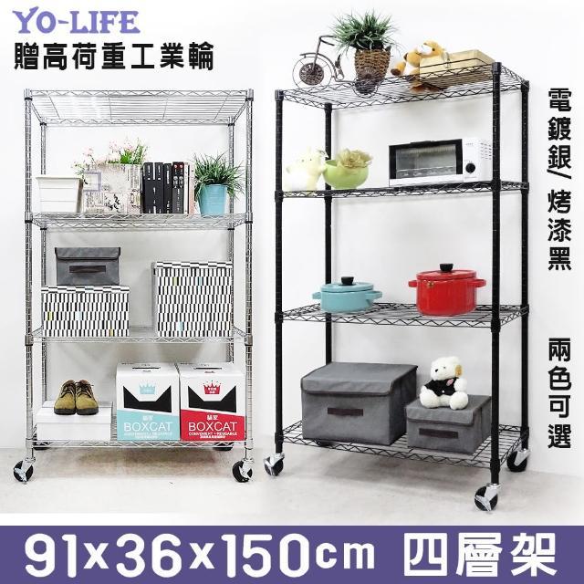【yo-life】91公分長兩層電鍍鐵力士架(91x36x60cm)