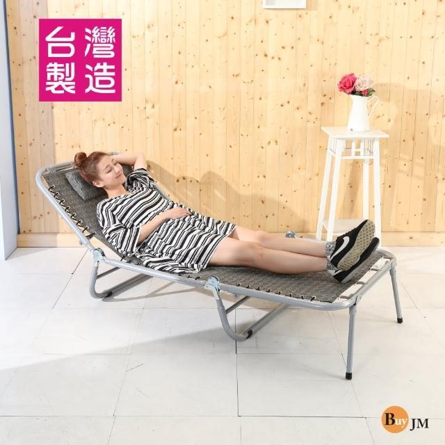 【BuyJM】專利加大五段式三折休閒床-躺椅