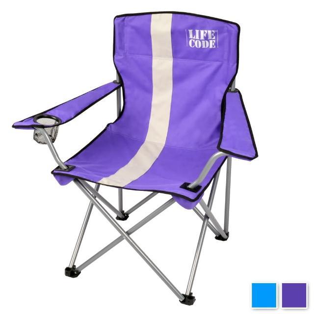 【LIFECODE】《樂活》加粗折疊扶手椅-紫色-藍色(2色可選)