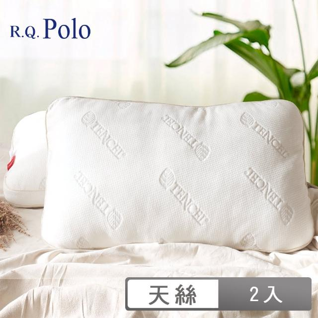 【R.Q.POLO】My Angel Pillow 加賀枕 3D立體柔軟舒適 天絲枕頭(1入)
