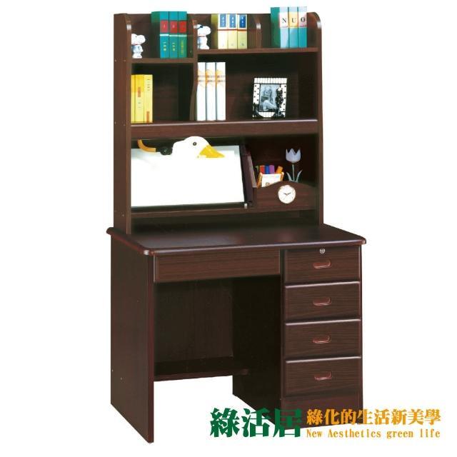 【綠活居】馬丁尼 3尺胡桃色書桌-電腦桌組合(上+下座)