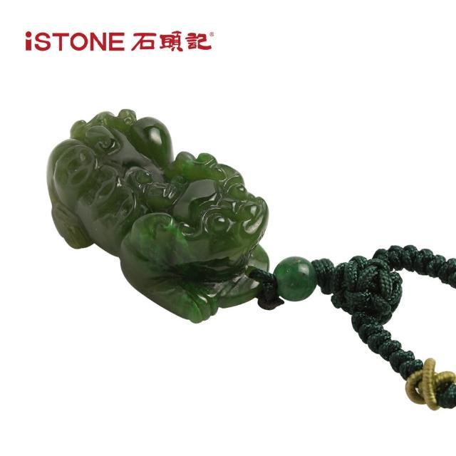 【石頭記】納財貔貅墬飾-立體造型小(碧玉)