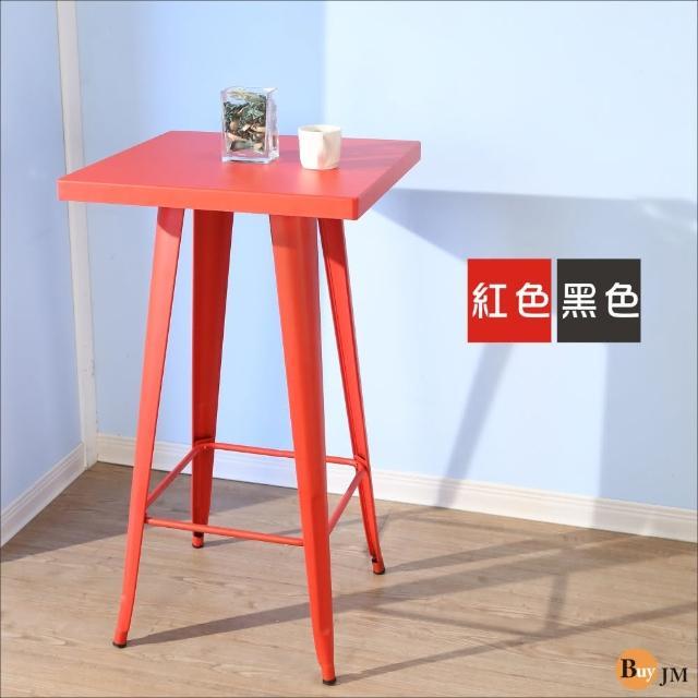 【BuyJM】復古LOFT工業風鐵製吧台桌-餐桌-