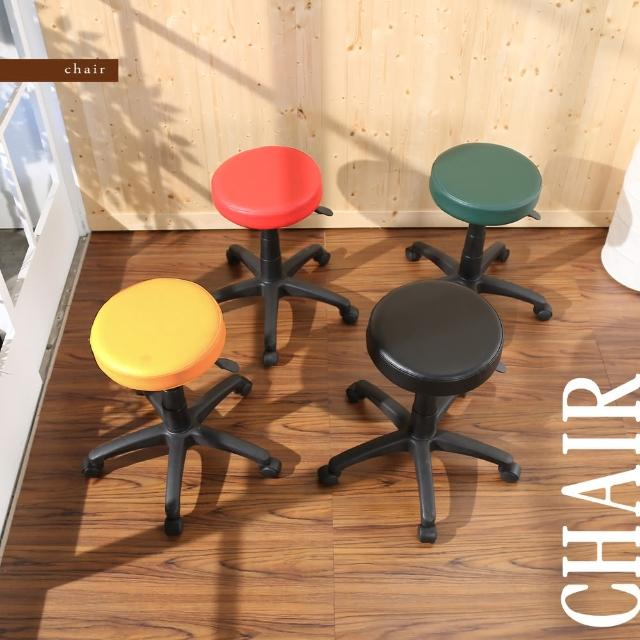 【BuyJM】馬卡龍皮面圓型旋轉電腦椅-美容椅(四色可選)