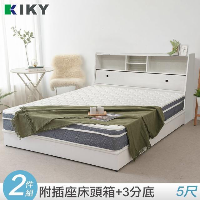 【KIKY】宮本-多隔間加高 雙人5尺二件組(床頭箱+床底)