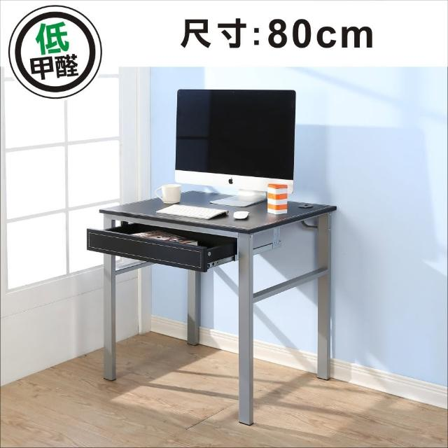 【BuyJM】低甲醛仿馬鞍皮80公分單抽屜穩重型工作桌