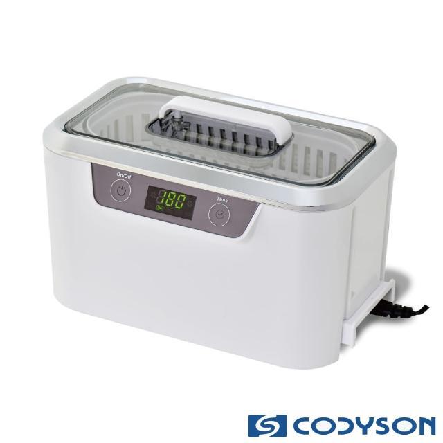 【CODYSON】數位超音波清洗機 _ CDS-300