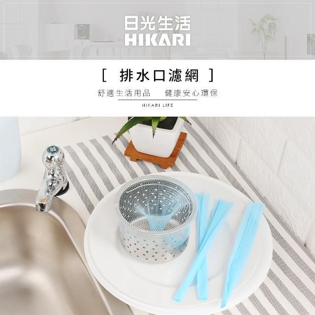 【HIKARI日光生活】排水口濾網-200入-6包1200枚-
