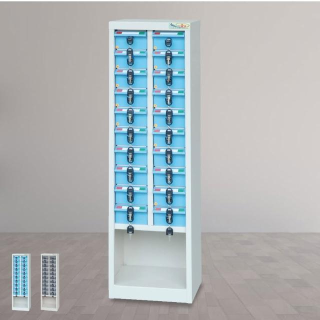 【時尚屋】DF精密零件櫃20格 透明-不透明盒(RU5-DF-MP-20)