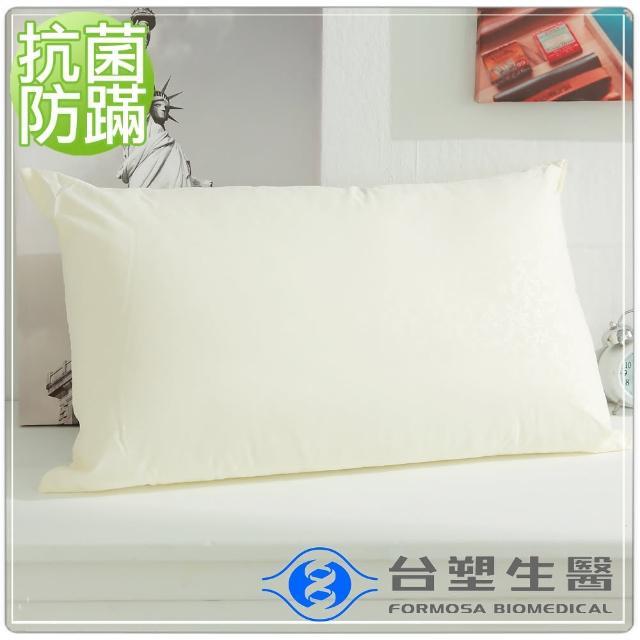 【台塑生醫】防蹣抗菌纖維枕(2入組)