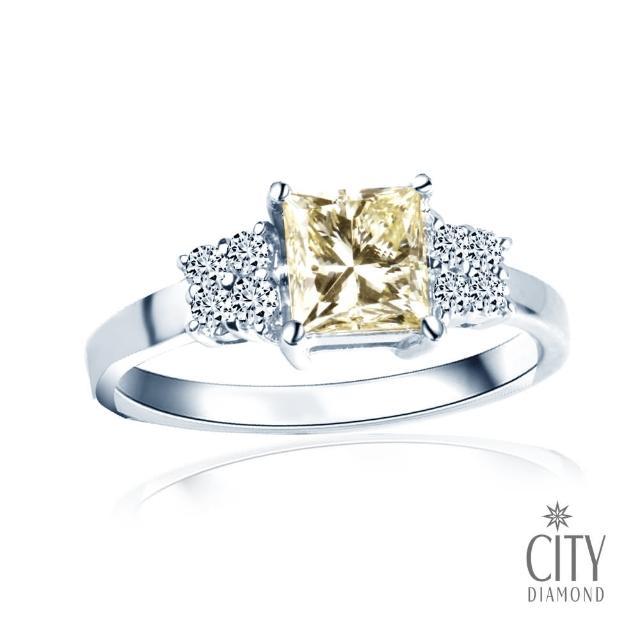 【City Diamond引雅】我的公主 黃彩鑽鑽石戒指(1克拉)