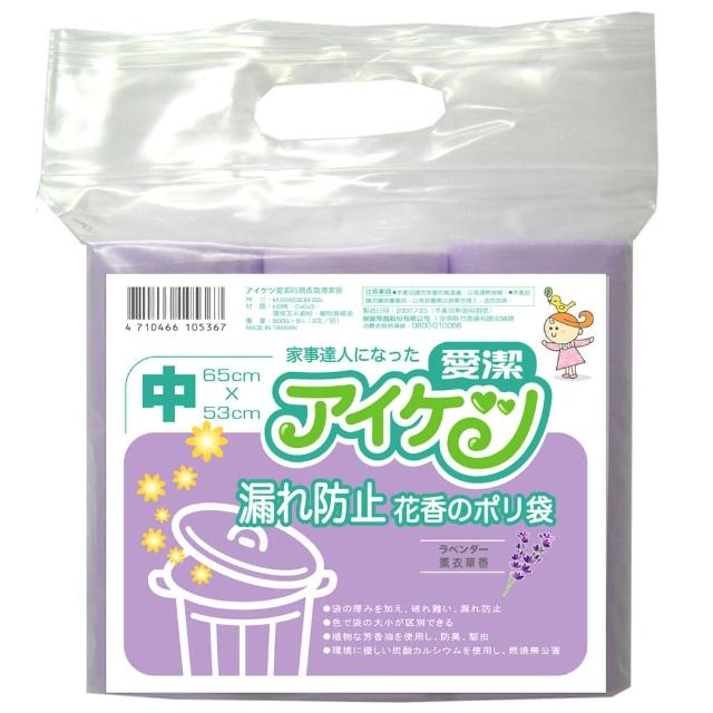 【愛潔】防漏香氛 清潔袋(M-65×53cm-20L)